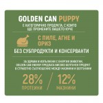 Piensos Ortin Golden Can Puppy 20кг. - за подрастващи кучета